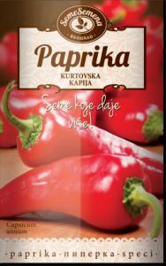 Paprika Kurtovska Kapija 1 5gr