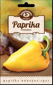 Paprika Somborska 1 5gr
